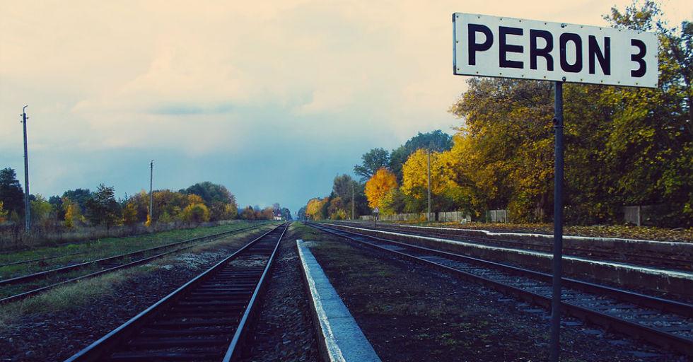 peron-1756472_960_720