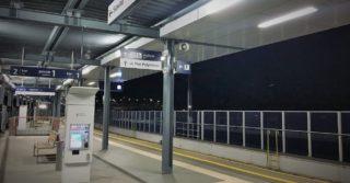 PKP modernizuje oświetlenie na stacjach i przejazdach kolejowych