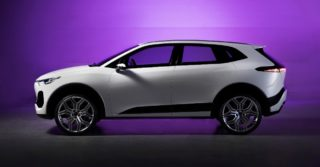 W Jaworznie powstanie fabryka samochodów elektrycznych Izera