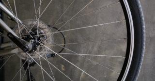 RTE wybuduje nowoczesną w pełni zautomatyzowaną fabrykę rowerów na terenie PSSE