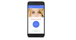 Comarch i EyeVerify z ofertą uwierzytelniania użytkownika na podstawie biometrii naczyń krwionośnych oka