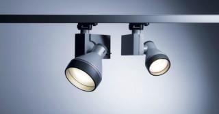 Zastosowanie aluminium w branży oświetleniowej LED